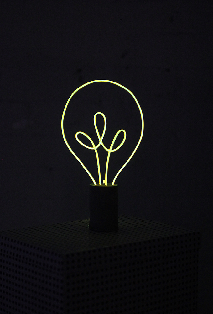 ispydiy_lightbulb